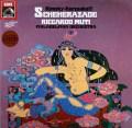 ムーティのリムスキー=コルサコフ/交響組曲「シェヘラザード」 独EMI 2901 LP レコード