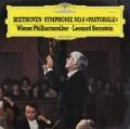 バーンスタインのベートーヴェン/交響曲第6番「田園」 独DGG 2901 LP レコード