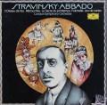 【未開封】アバドのストラヴィンスキー/バレエ音楽集 独DGG 2901 LP レコード