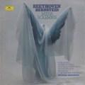 【未開封】バーンスタインのベートーヴェン/ミサ・ソレムニス 独DGG 2901 LP レコード