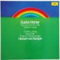 カラヤンのマーラー/交響曲「大地の歌」ほか  独DGG 2903 LP レコード