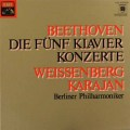 ワイセンベルク&カラヤンのベートーヴェン/ピアノ協奏曲全集  独EMI 2903 LP レコード