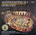 ショルティのマーラー/交響曲第8番「千人の交響曲」  独DECCA 2903 LP レコード