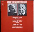 ワルターのブルックナー/交響曲第4,7&9番  独CBS 2903 LP レコード