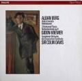 クレーメル&デイヴィスのベルク/ヴァイオリン協奏曲 蘭PHILIPS 2903 LP レコード