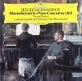 ヴァーシャリのラフマニノフ/ピアノ協奏曲第1&2番  独DGG 2903 LP レコード