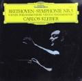 クライバーのベートーヴェン/交響曲第5番  独DGG 2903 LP レコード