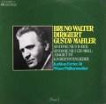 ワルターのマーラー/交響曲第9番ほか  独EMI 2903 LP レコード