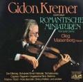 クレーメルの「ロマンティック小品集」  独eurodisc 2904 LP レコード