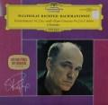 リヒテルのラフマニノフ/ピアノ協奏曲第2番ほか 独DGG 2904 LP レコード
