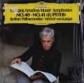 カラヤンのモーツァルト/交響曲第40番&41番「ジュピター」 独DGG 2904 LP レコード