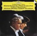 ツィマーマン&カラヤンのシューマン/ピアノ協奏曲ほか 独DGG 2904 LP レコード