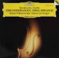 カラヤンのチャイコフスキー&ドヴォルザーク/弦楽セレナード 独DGG 2904 LP レコード