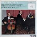 ロストロポーヴィチ&リヒテルのベートーヴェン/チェロソナタ第1,4&5番  蘭PHILIPS 2904 LP レコード