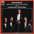 アルバン・ベルク四重奏団のベートーヴェン/弦楽四重奏曲第14番  仏EMI 2904 LP レコード