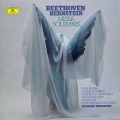 バーンスタインのベートーヴェン/ミサ・ソレムニス 独DGG 2904 LP レコード