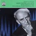 フルトヴェングラーのベートーヴェン/交響曲第7番 独EMI 2907 LP レコード