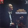 テンシュテットのマーラー/交響曲第1番「巨人」 独EMI 2907 LP レコード
