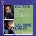 カラヤン&ワイセンベルクのベートーヴェン/ピアノ協奏曲第5番「皇帝」 独EMI 2907 LP レコード