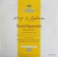 ケッケルト四重奏団のベートーヴェン/弦楽四重奏曲第7番「ラズモフスキー第1番」 独DGG 2907 LP レコード