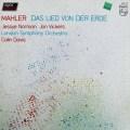 デイヴィスのマーラー/大地の歌  蘭PHILIPS 2907 LP レコード