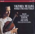 ムローヴァ/無伴奏ヴァイオリン作品集  蘭PHILIPS 2907 LP レコード