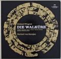【テストプレス・特典盤つき】カラヤンのワーグナー/「ワルキューレ」全曲 独DGG 2907 LP レコード
