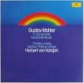 カラヤンのマーラー/交響曲第5番ほか 独DGG 2907 LP レコード
