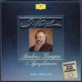 カラヤンのブラームス/交響曲全集 独DGG 2907 LP レコード