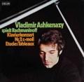 アシュケナージ&コンドラシンのラフマニノフ/ピアノ協奏曲第2番ほか  独DECCA 2909 LP レコード