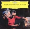 アンダ&カラヤンのブラームス/ピアノ協奏曲第2番 独DGG 2909 LP レコード