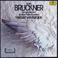 カラヤンのブルックナー/交響曲第5番 独DGG 2909 LP レコード