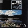 ヴァントのブルックナー/交響曲全集 独HM 2909 LP レコード