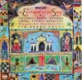 ショルティのモーツァルト/歌劇「後宮からの誘拐」全曲 独DECCA 2909 LP レコード