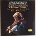 ムター&カラヤンのヴァイオリン協奏曲集 独DGG 2909 LP レコード