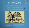 ウィーン・オクテットのモーツァルト/ディヴェルティメント第7番ほか 独DECCA 2911 LP レコード