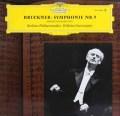 フルトヴェングラーのブルックナー/交響曲第9番  独DGG 2911 LP レコード