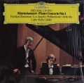 ツィンマーマン&ジュリーニのショパン/ピアノ協奏曲第1番  独DGG 2911 LP レコード