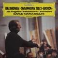 ジュリーニのベートーヴェン/交響曲第3番「英雄」  独DGG 2911 LP レコード