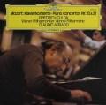 グルダ&アバドのモーツァルト/ピアノ協奏曲第20&21番  独DGG 2911 LP レコード