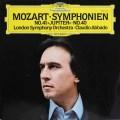 アバドのモーツァルト/交響曲第40番&第41番「ジュピター」  独DGG 2911 LP レコード