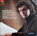 ラトルのマーラー/交響曲第10番  英EMI 2911 LP レコード