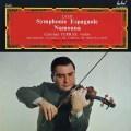 フェラスのラロ/「スペイン交響曲」ほか 仏festival 2913 LP レコード