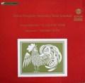 ラインスドルフのストラヴィンスキー/「火の鳥」組曲ほか 独RCA 2913 LP レコード