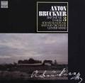 ヴァントのブルックナー/交響曲第3番 独HM 2913 LP レコード