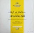 ケッケルト四重奏団のベートーヴェン/弦楽四重奏曲第13番 独DGG 2913 LP レコード