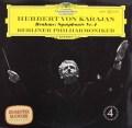 【オリジナル盤】カラヤンのブラームス/交響曲第4番 独DGG 2913 LP レコード