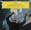 カラヤンのチャイコフスキー/交響曲第5番 独DGG 2913 LP レコード