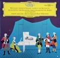 グルダ&ウィーンフィル管楽アンサンブルのモーツァルト&ベートーヴェン/ピアノと管楽のための五重奏曲 独DGG 2913 LP レコード