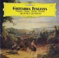 ベーレントのイタリア・ギター音楽 独DGG 2913 LP レコード